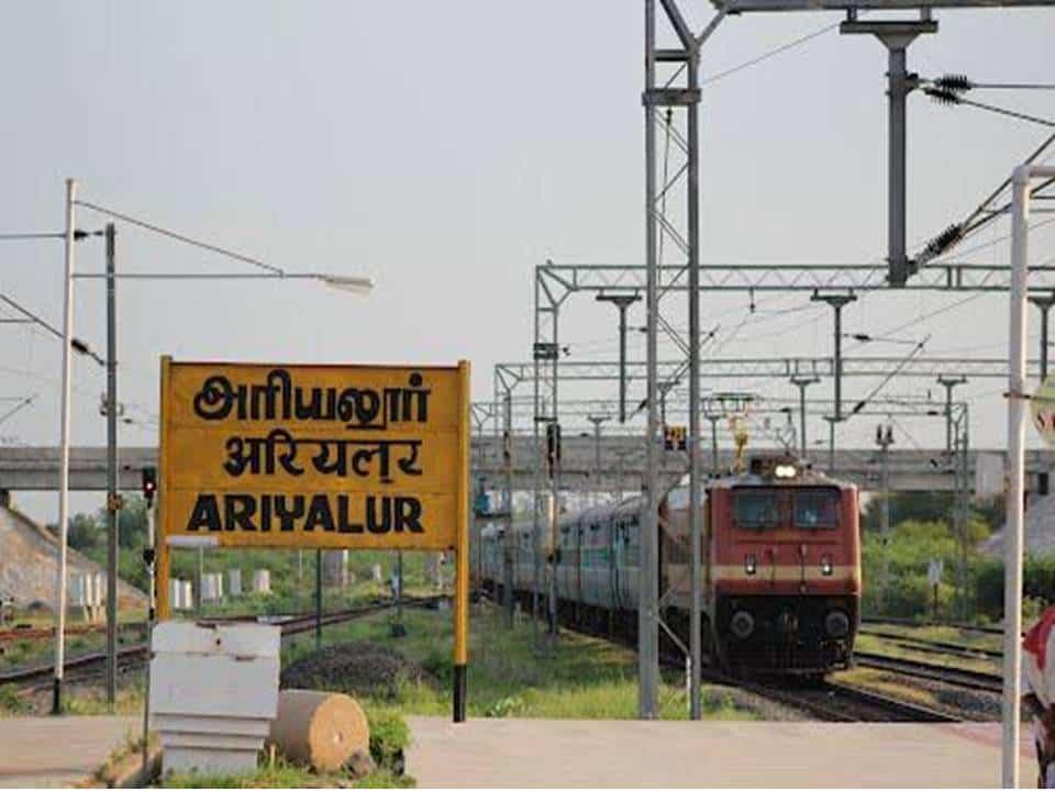 Farmer Live > Tamil Nadu > Ariyalur